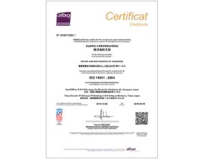 国際的な環境配慮基準「ISO14001」を取得