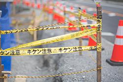 熊本地震から考える耐震基準