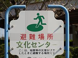 東日本大震災の教訓をマンション管理に生かす