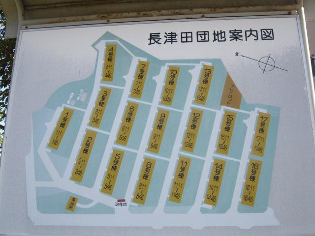 管理組合法人長津田団地管理組合 大規模修繕工事