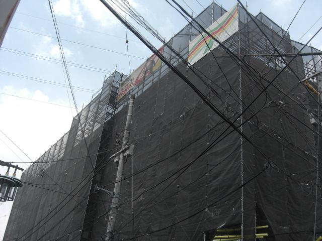 港南台三和プラザ 大規模修繕工事