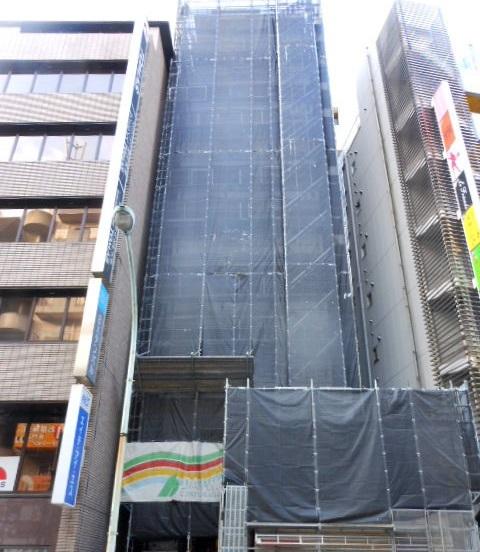 藤和高田馬場コープⅡ 大規模修繕工事