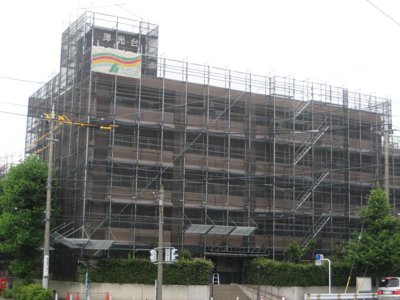 洋光台三和プラザ六番館 大規模修繕工事