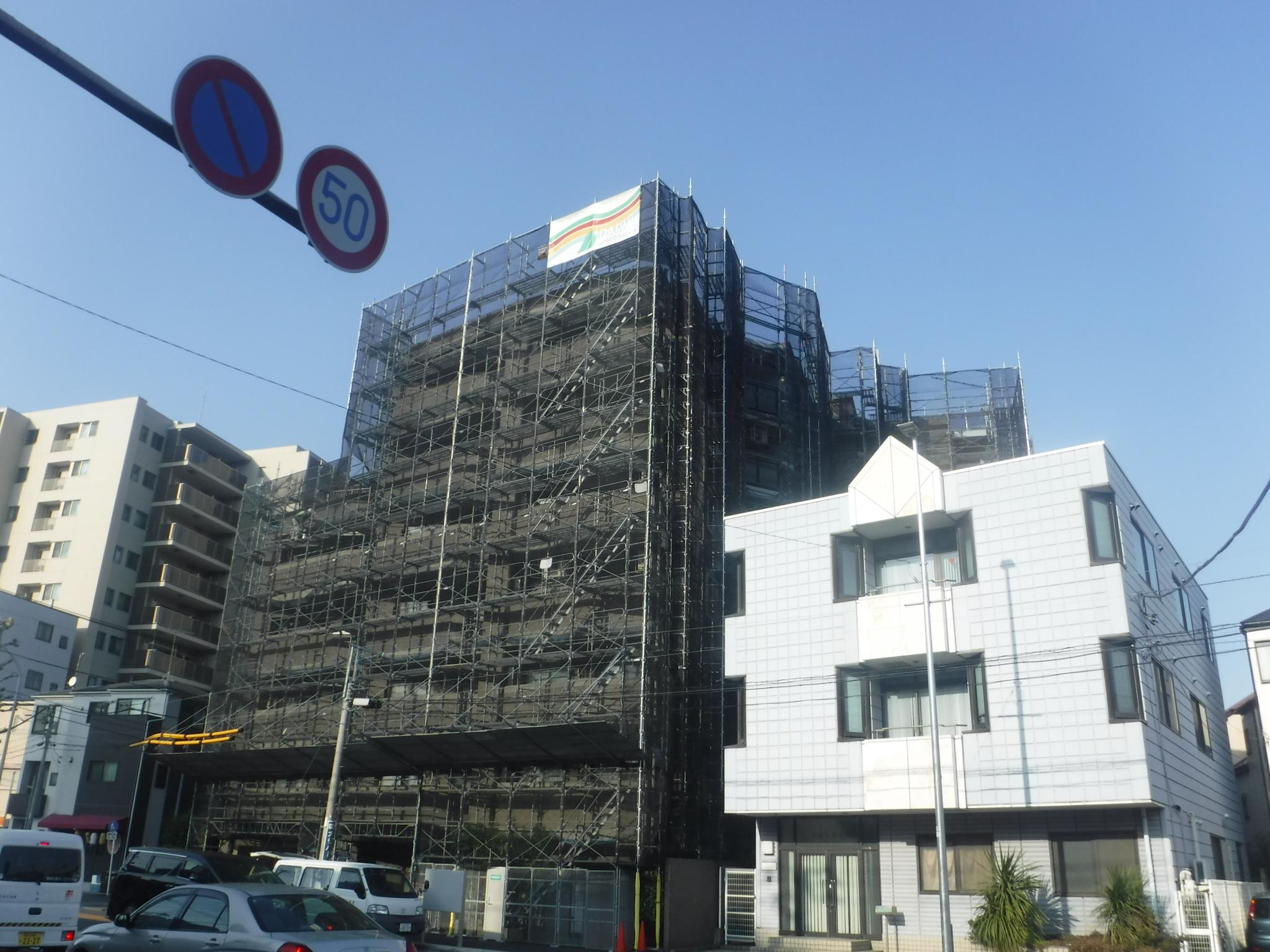 NICE URBAN 鶴見フロンテージ大規模修繕工事